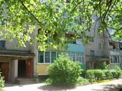Квартиры,  Калужская область Другое, цена 1 650 000 рублей, Фото