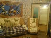 Квартиры,  Санкт-Петербург Академическая, Фото