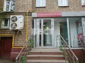Офисы,  Москва Беговая, цена 100 000 рублей/мес., Фото
