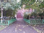Офисы,  Москва Марьино, цена 6 700 000 рублей, Фото