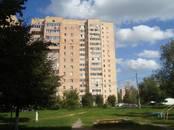 Другое,  Московская область Подольск, цена 2 992 500 рублей, Фото