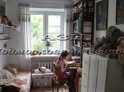 Квартиры,  Московская область Ногинск, цена 2 150 000 рублей, Фото