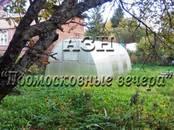 Дачи и огороды,  Московская область Ленинградское ш., цена 3 900 000 рублей, Фото
