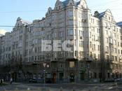 Квартиры,  Москва Белорусская, цена 76 919 207 рублей, Фото