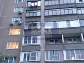Квартиры,  Москва Бульвар Дмитрия Донского, цена 9 800 000 рублей, Фото