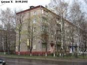 Квартиры,  Москва Бибирево, цена 4 750 000 рублей, Фото