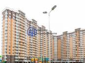Квартиры,  Московская область Люберцы, цена 3 300 000 рублей, Фото