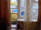Квартиры,  Московская область Лобня, цена 23 000 рублей/мес., Фото