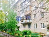 Квартиры,  Московская область Реутов, цена 4 150 000 рублей, Фото