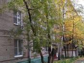 Квартиры,  Москва Войковская, цена 2 000 000 рублей, Фото