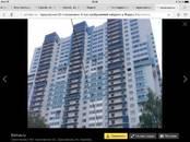 Квартиры,  Московская область Королев, цена 3 468 000 рублей, Фото