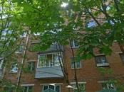 Квартиры,  Московская область Долгопрудный, цена 4 000 000 рублей, Фото