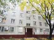 Квартиры,  Москва Бабушкинская, цена 5 700 000 рублей, Фото