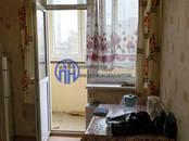 Квартиры,  Москва Багратионовская, цена 13 800 000 рублей, Фото