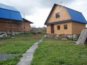 Дома, хозяйства,  Челябинская область Другое, цена 3 000 000 рублей, Фото