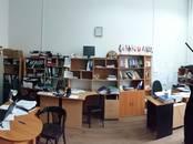 Офисы,  Санкт-Петербург Чкаловская, цена 340 886 рублей/мес., Фото