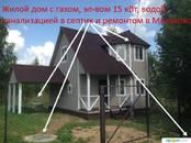 Дома, хозяйства,  Тульскаяобласть Другое, цена 1 990 000 рублей, Фото