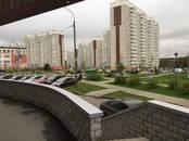 Другое,  Московская область Видное, цена 90 000 рублей/мес., Фото