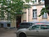 Офисы,  Москва Кропоткинская, цена 270 000 рублей/мес., Фото