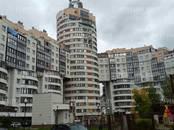 Офисы,  Москва Октябрьское поле, цена 131 250 рублей/мес., Фото