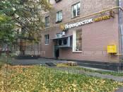 Офисы,  Москва Университет, цена 346 667 рублей/мес., Фото