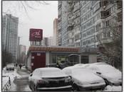 Другое,  Москва Крылатское, цена 39 506 000 рублей, Фото
