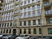 Офисы,  Москва Кропоткинская, цена 437 843 рублей/мес., Фото