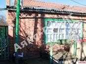 Земля и участки,  Краснодарский край Краснодар, цена 14 000 000 рублей, Фото