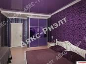 Квартиры,  Краснодарский край Краснодар, цена 15 000 000 рублей, Фото
