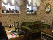 Офисы,  Москва Воробьевы горы, цена 98 000 рублей/мес., Фото