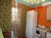 Квартиры,  Московская область Солнечногорск, цена 2 300 000 рублей, Фото