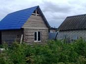 Дома, хозяйства,  Самарская область Другое, цена 2 500 000 рублей, Фото