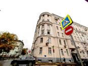 Офисы,  Москва Смоленская, цена 500 000 рублей/мес., Фото