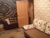 Квартиры,  Москва Петровско-Разумовская, цена 6 000 000 рублей, Фото