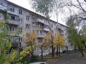 Квартиры,  Московская область Егорьевск, цена 1 400 000 рублей, Фото