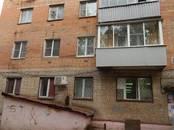 Квартиры,  Московская область Егорьевск, цена 1 500 000 рублей, Фото