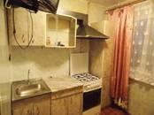 Квартиры,  Московская область Егорьевск, цена 1 850 000 рублей, Фото