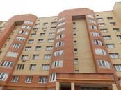 Квартиры,  Московская область Егорьевск, цена 2 550 000 рублей, Фото