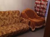 Квартиры,  Москва Перово, цена 45 000 рублей/мес., Фото