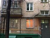 Квартиры,  Москва Савеловская, Фото