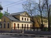 Офисы,  Москва Полянка, цена 148 000 000 рублей, Фото