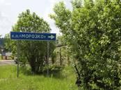 Земля и участки,  Московская область Волоколамский район, цена 564 000 рублей, Фото
