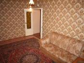 Квартиры,  Свердловскаяобласть Екатеринбург, цена 3 250 000 рублей, Фото