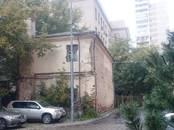 Здания и комплексы,  Москва Марксистская, цена 18 745 200 рублей, Фото