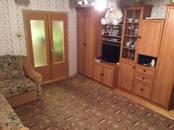 Квартиры,  Московская область Другое, цена 9 500 000 рублей, Фото