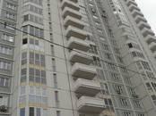 Квартиры,  Московская область Люберцы, цена 4 700 000 рублей, Фото