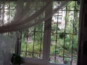 Квартиры,  Воронежская область Воронеж, цена 1 600 000 рублей, Фото