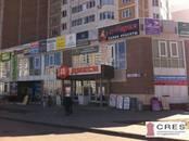 Магазины,  Московская область Подольск, цена 1 100 рублей/мес., Фото