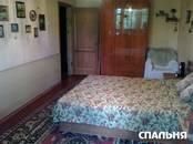 Квартиры,  Самарская область Самара, цена 2 750 000 рублей, Фото