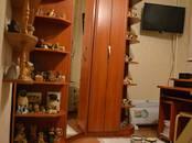 Квартиры,  Москва Нагорная, цена 12 900 000 рублей, Фото